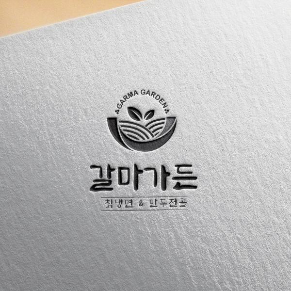 로고 + 간판   갈마가든   라우드소싱 포트폴리오