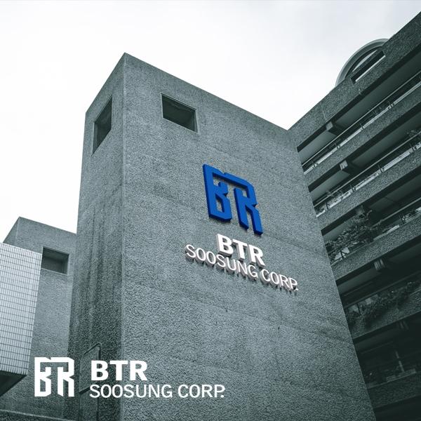 브랜딩 SET | (주)비티알수성 | 라우드소싱 포트폴리오