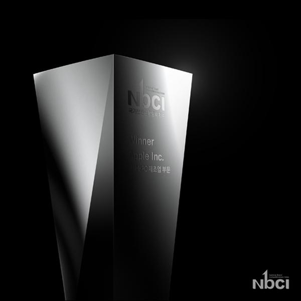 제품 디자인 | NBCI 1위 브랜드 인... | 라우드소싱 포트폴리오