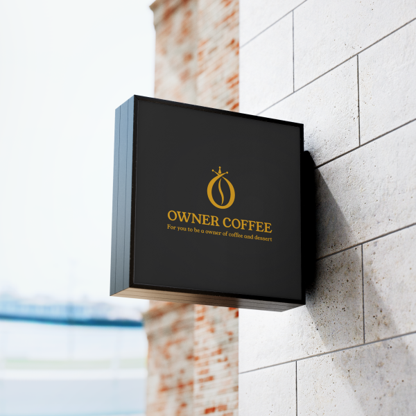 로고 + 간판 | Owner Coffee (오너커피) | 라우드소싱 포트폴리오