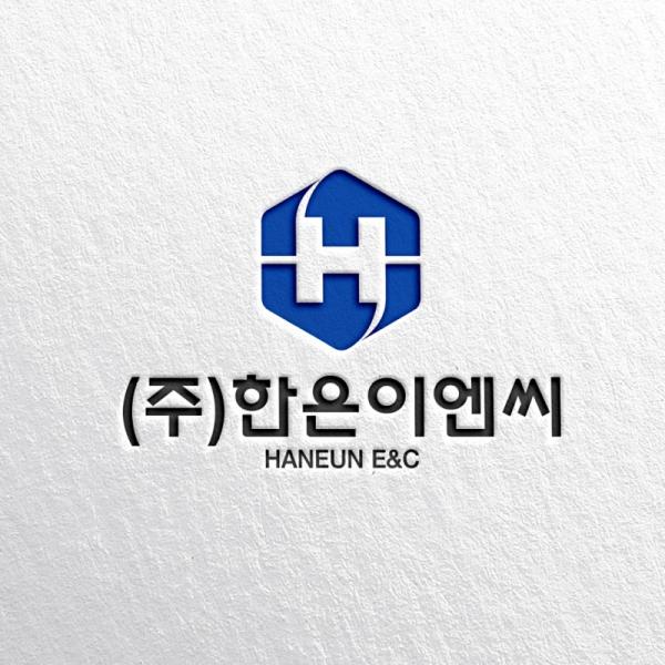 로고 + 명함 | (주)한은이엔씨 | 라우드소싱 포트폴리오