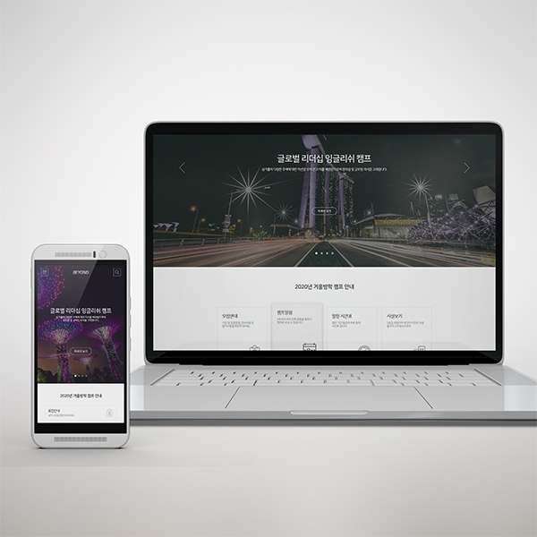 웹사이트 | BeYond  | 라우드소싱 포트폴리오