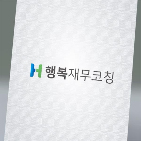 로고 디자인   (주)행복재무코칭   라우드소싱 포트폴리오