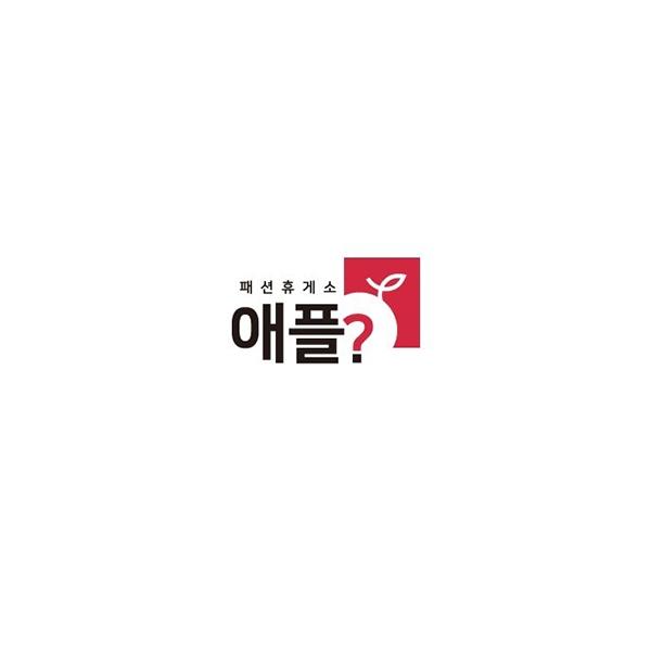 로고 + 간판 | 패션 휴게소 애플? | 라우드소싱 포트폴리오