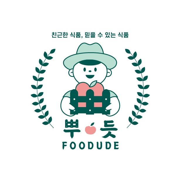 로고 + 명함 | 농산물유통브랜드 로고 디자인 | 라우드소싱 포트폴리오