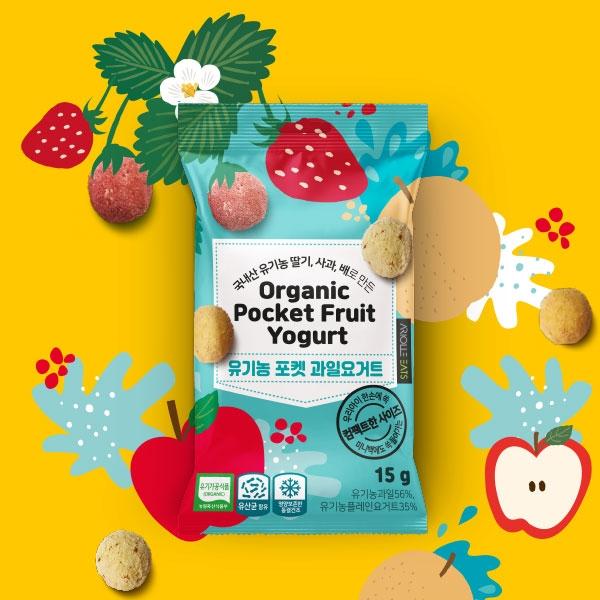 패키지 디자인 | 유기농 동결건조 과일 요... | 라우드소싱 포트폴리오