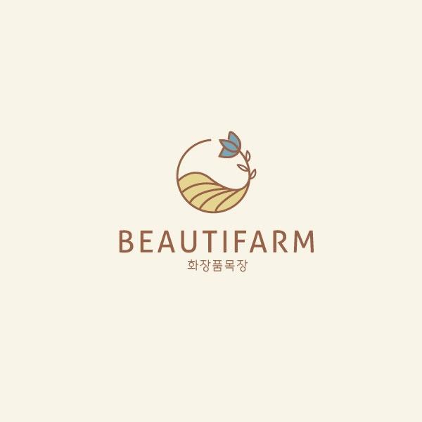 로고 디자인 | ㈜화장품목장 | 라우드소싱 포트폴리오