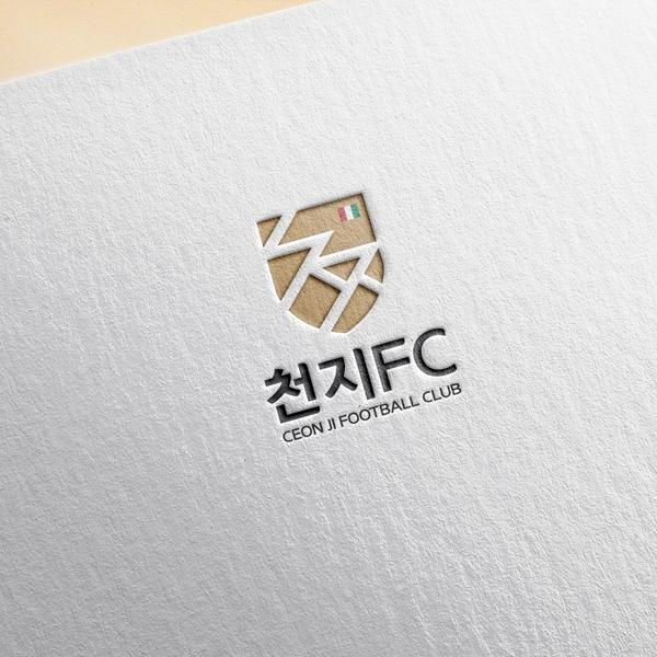 로고 디자인 | 천지FC(영문:CEON JI ... | 라우드소싱 포트폴리오