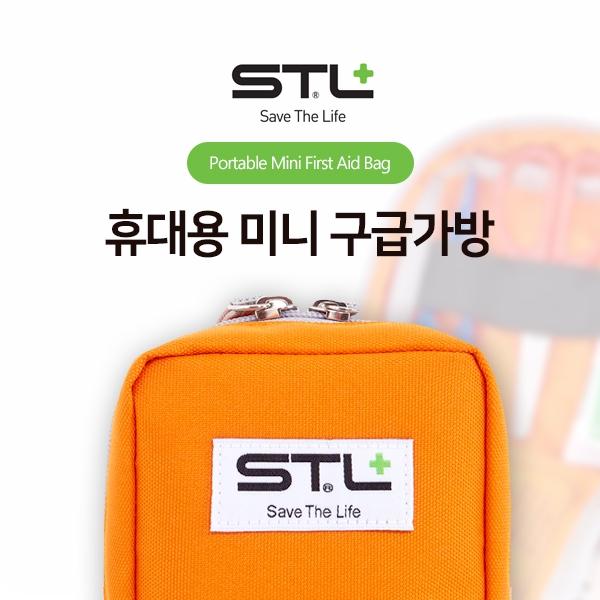 상세 페이지 | STL안전 | 라우드소싱 포트폴리오