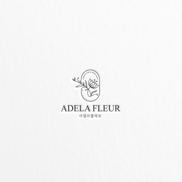 로고 디자인 | 아델라플레르 | 라우드소싱 포트폴리오