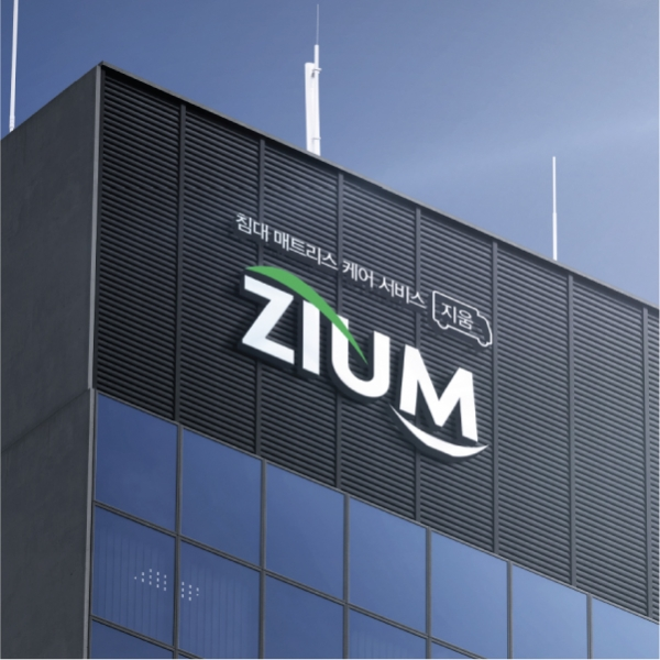 로고 디자인 | ZIUM(지움) | 라우드소싱 포트폴리오