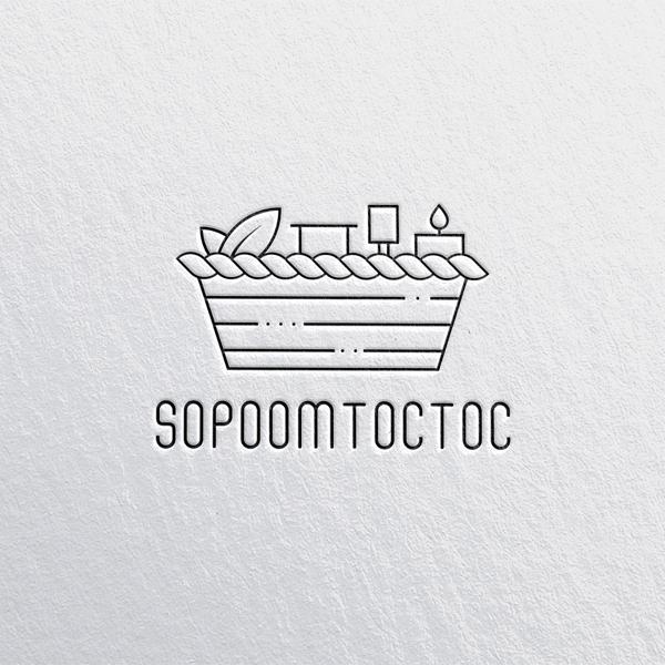 로고 디자인 | 소품톡톡(sopoomtoctoc) | 라우드소싱 포트폴리오