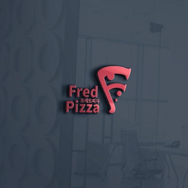 로고 디자인 | 프레드피자(Fred Pi... | 라우드소싱 포트폴리오