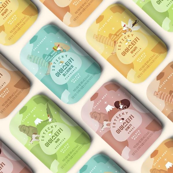 패키지 디자인 | 젤라또스팟 (gelato spot) | 라우드소싱 포트폴리오
