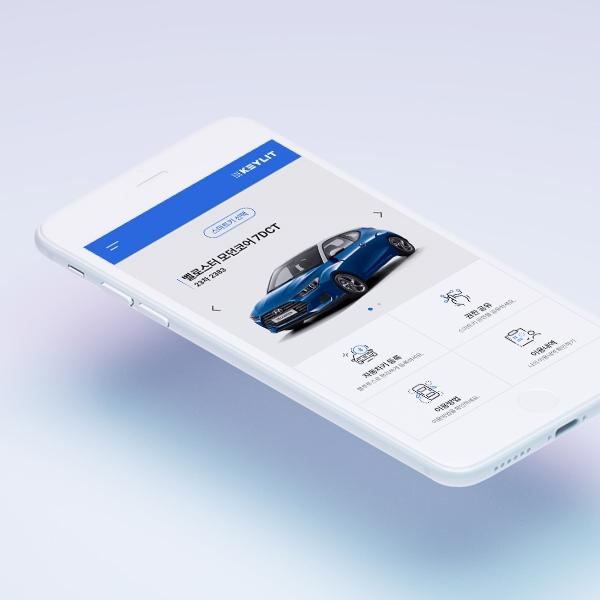 모바일 앱 | 키릿(모바일 앱 기반 자... | 라우드소싱 포트폴리오