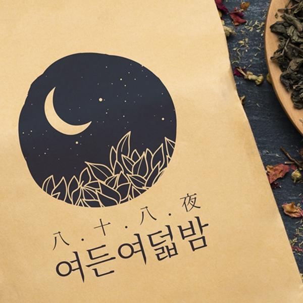 로고 + 명함 | 여든여덟밤 | 라우드소싱 포트폴리오