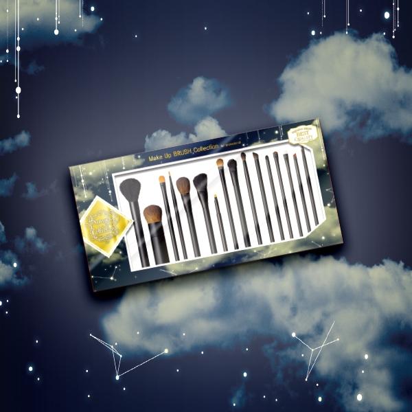 패키지 디자인 | 메이크업 브러쉬 선물 세... | 라우드소싱 포트폴리오