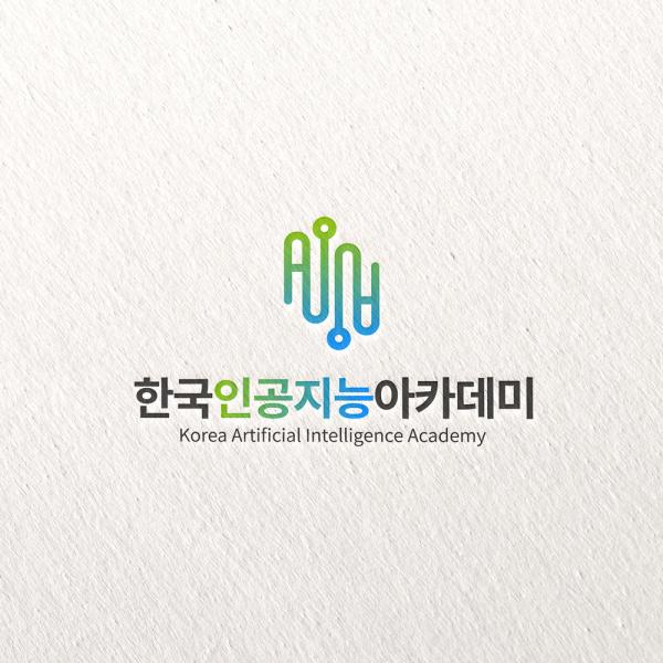 로고 + 명함 | 아카데미 로고+명함 디자... | 라우드소싱 포트폴리오