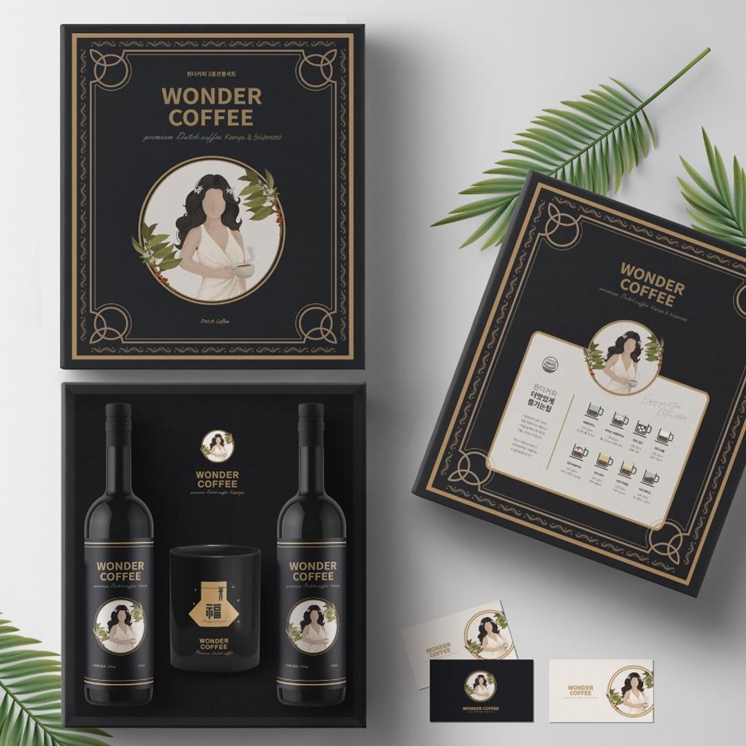 패키지 디자인 | 원더커피 선물세트패키지  | 라우드소싱 포트폴리오