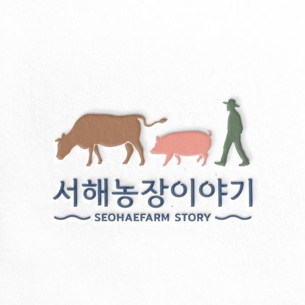 로고 + 명함 |  농장직영 정육점 로고와... | 라우드소싱 포트폴리오