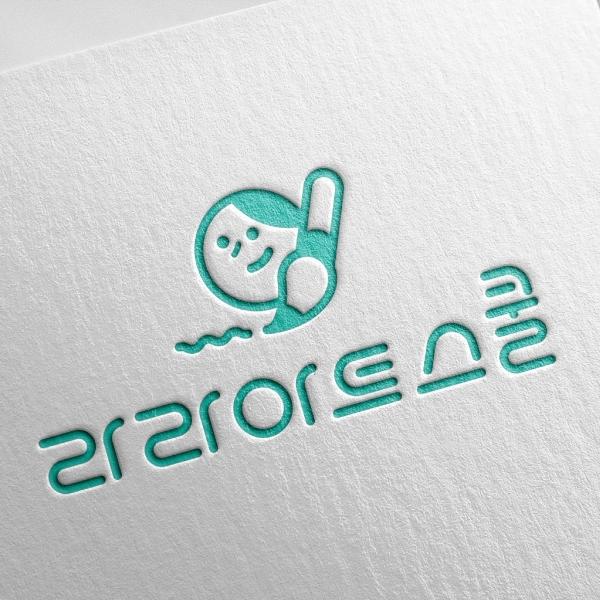 로고 디자인 | 라라아트스쿨 로고 디자인 의뢰 | 라우드소싱 포트폴리오