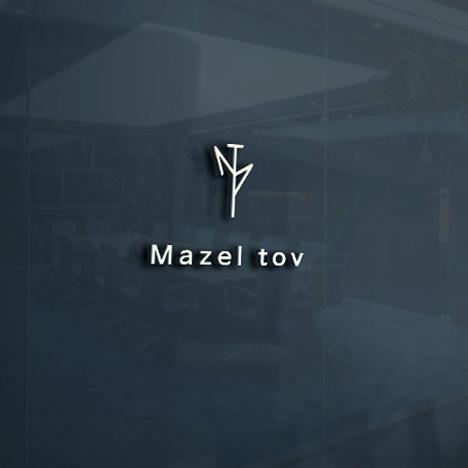 로고 + 명함 | Mazel tov BI ... | 라우드소싱 포트폴리오
