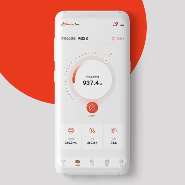 모바일 앱 | 파워박스 앱디자인 의뢰 | 라우드소싱 포트폴리오