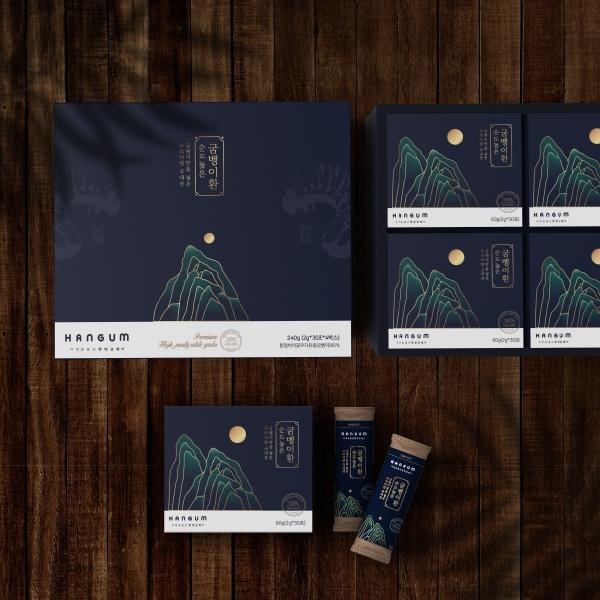 패키지 디자인 | 굼벵이환 제품 패키지 리뉴얼 | 라우드소싱 포트폴리오