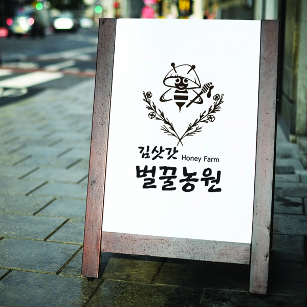 로고 디자인   김삿갓벌꿀농원 로고 디자...   라우드소싱 포트폴리오