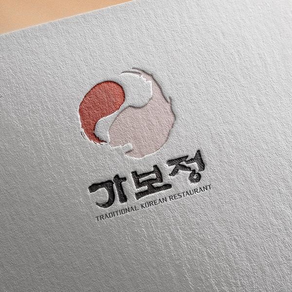 로고 디자인 | [유명음식정] 가보정의 ... | 라우드소싱 포트폴리오