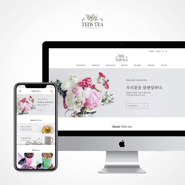 웹사이트 | 꽃차 기업 메인 페이지 ... | 라우드소싱 포트폴리오