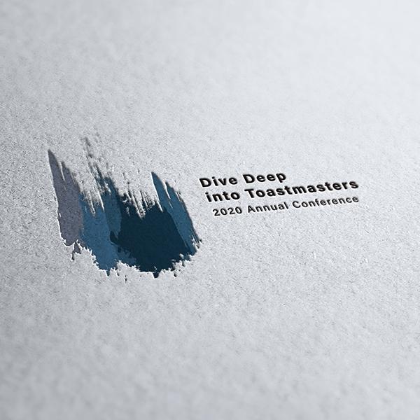 로고 디자인 | 2020 Annual Conf... | 라우드소싱 포트폴리오