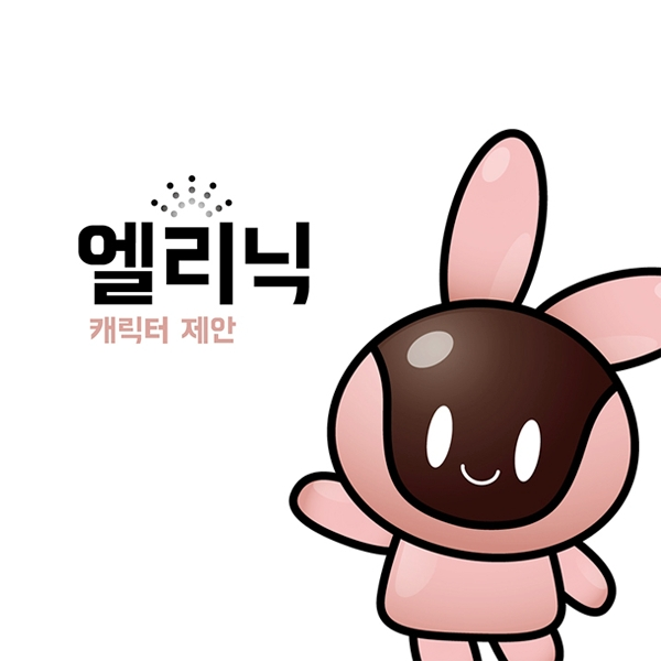 캐릭터 디자인 | 한국후지필름 | 라우드소싱 포트폴리오