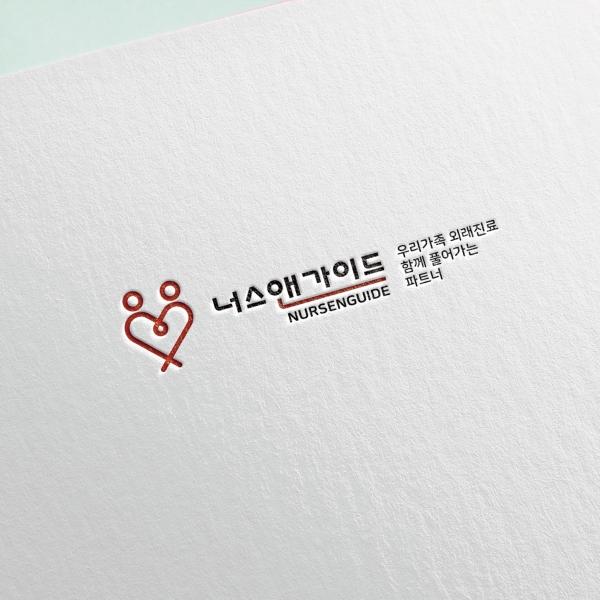 로고 + 명함 | 돋움케어 | 라우드소싱 포트폴리오