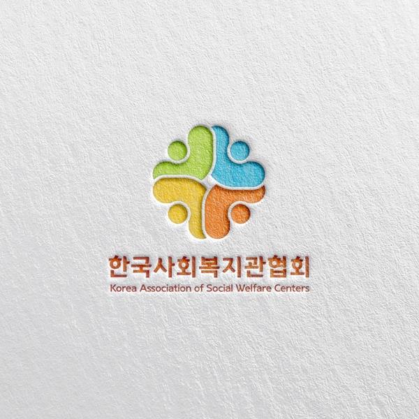 로고 디자인 | 한국사회복지관협회 | 라우드소싱 포트폴리오