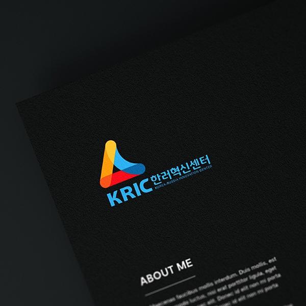 로고 디자인 | 한러혁신센터 로고 공모 | 라우드소싱 포트폴리오