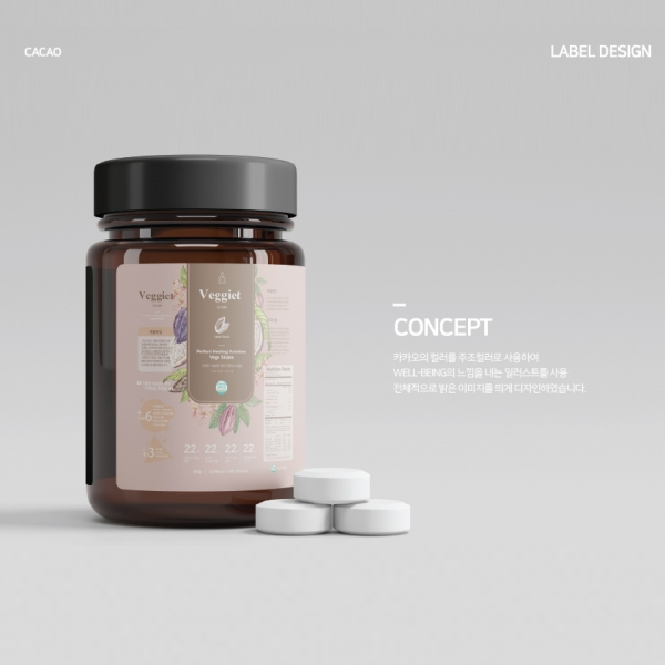 라벨 디자인 | 휴닉 | 라우드소싱 포트폴리오