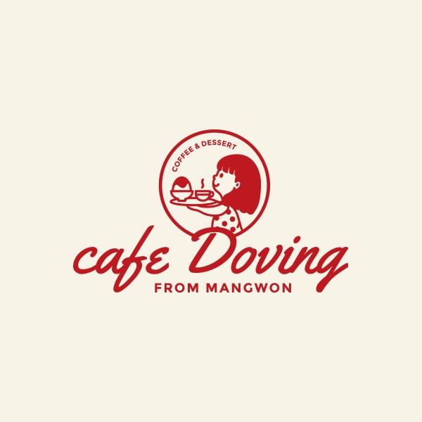 로고 디자인 | ssafood | 라우드소싱 포트폴리오
