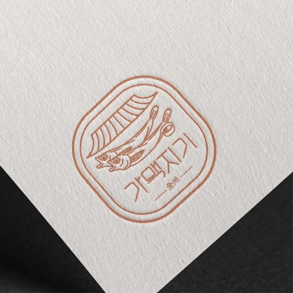 로고 디자인   나인커뮤니케이션   라우드소싱 포트폴리오