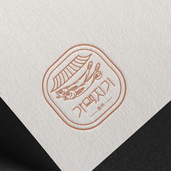 로고 디자인 | 나인커뮤니케이션 | 라우드소싱 포트폴리오