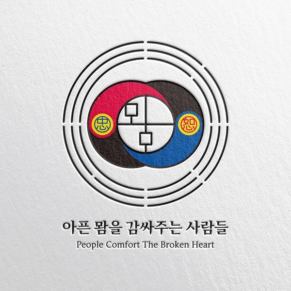 로고 + 명함 | 로고 명함 디자인 의뢰 | 라우드소싱 포트폴리오