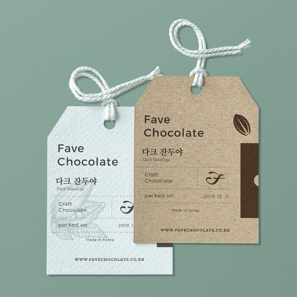 라벨 디자인 | 페이브 초콜릿 | 라우드소싱 포트폴리오
