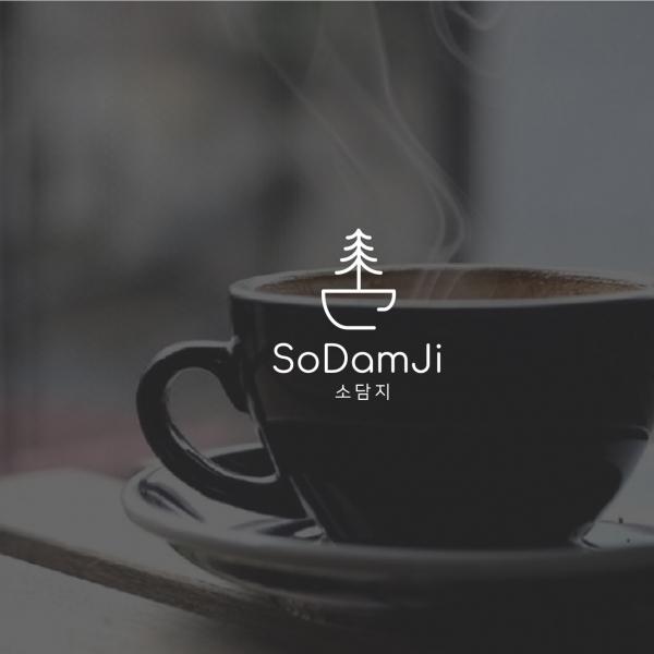 로고 디자인 | 소담지 | 라우드소싱 포트폴리오