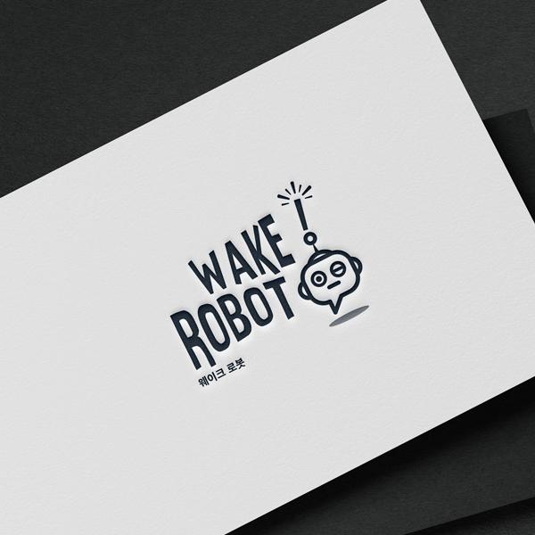 로고 디자인 | <웨이크로봇>... | 라우드소싱 포트폴리오