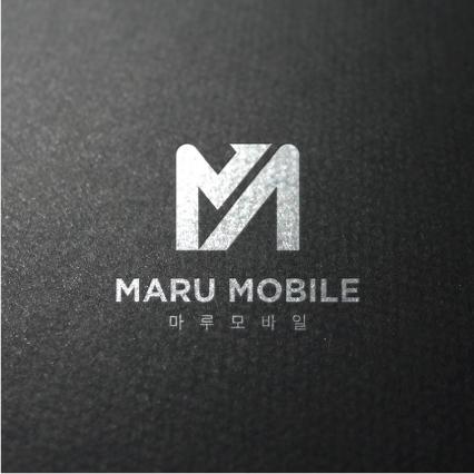 로고 디자인   주식회사 마루모바일   라우드소싱 포트폴리오