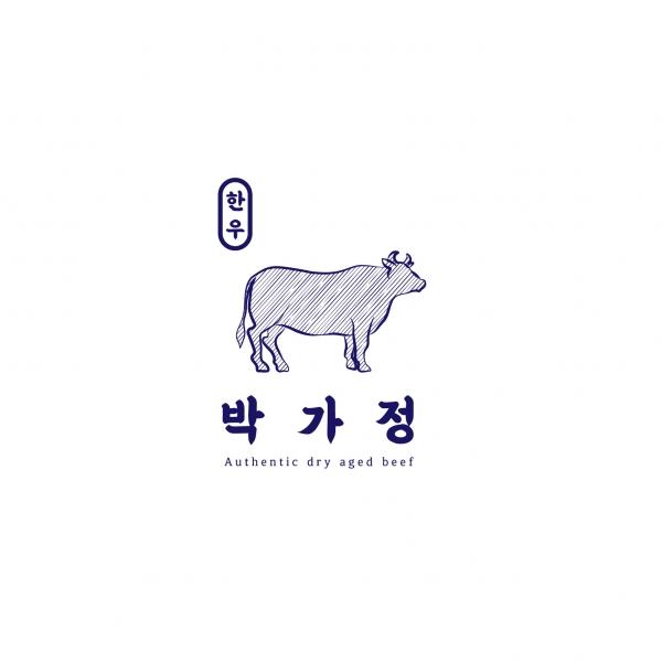 로고 디자인 | 한우 정육 전문점의 로고... | 라우드소싱 포트폴리오