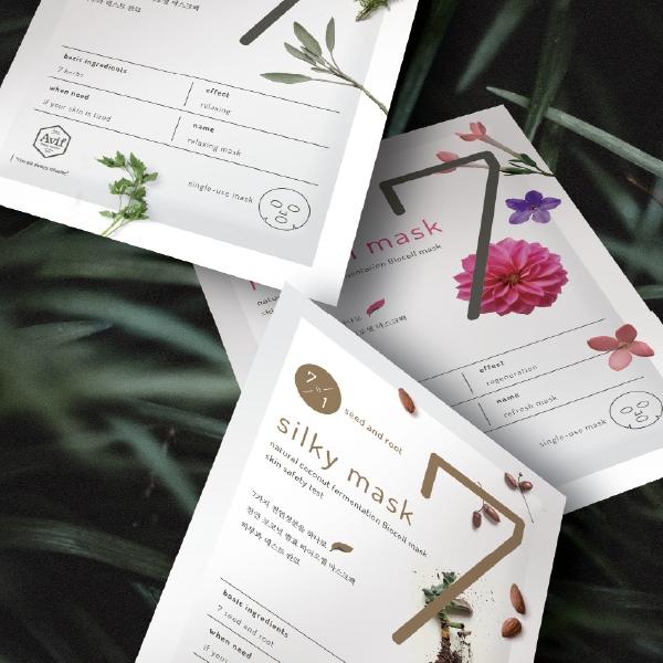 패키지 디자인 | 에이치앤비 | 라우드소싱 포트폴리오