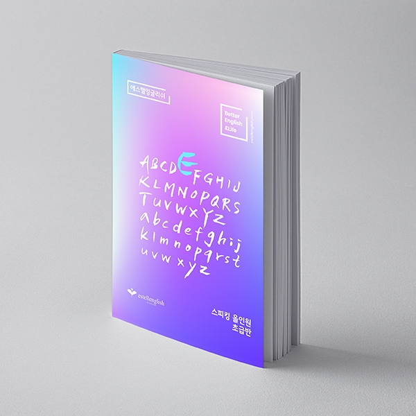 기타 디자인 | 교재 표지 디자인 의뢰 | 라우드소싱 포트폴리오