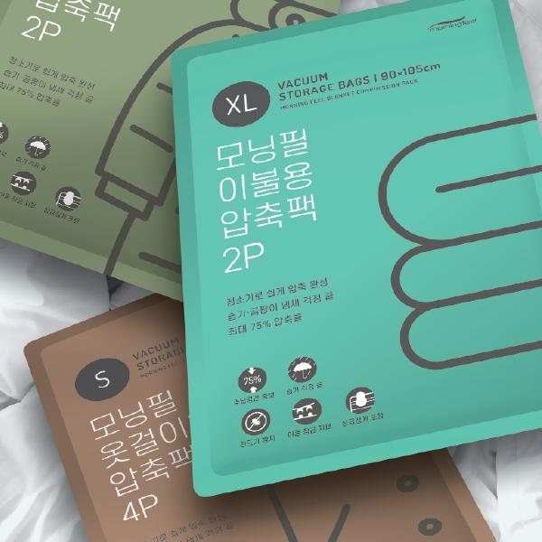 패키지 디자인 | 가원모닝필 | 라우드소싱 포트폴리오
