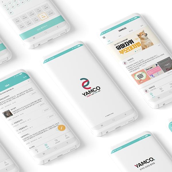 모바일 앱 | YAMCO. 어플 디자인 의뢰 | 라우드소싱 포트폴리오